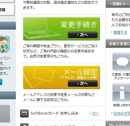 iPhone MMS 設定