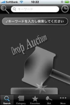 dropauction
