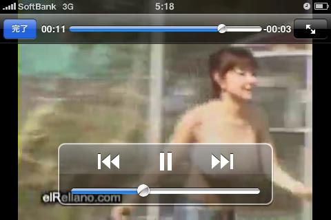 動画 veoh iphone