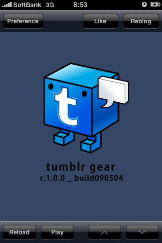 tumblr gear iphone