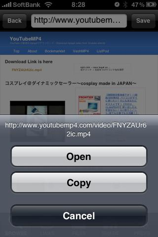 idownload