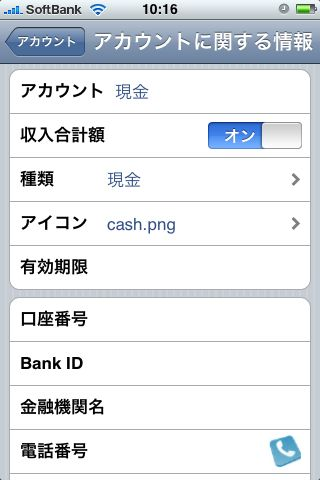 pocketmoney