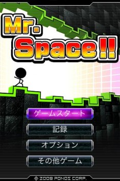 mr space