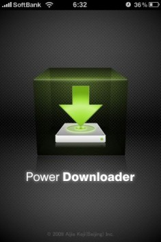 power downloader