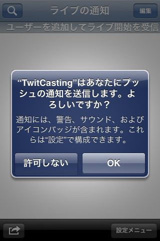 twitcasting viewer