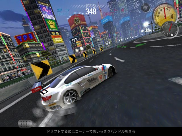 Need for Speed Shift for iPad