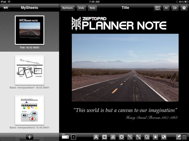 plannersnote