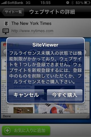 siteviewer