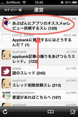 2000 apps