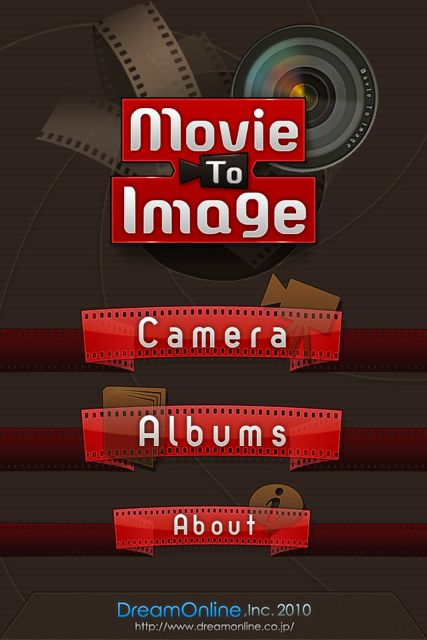 MovieToImage
