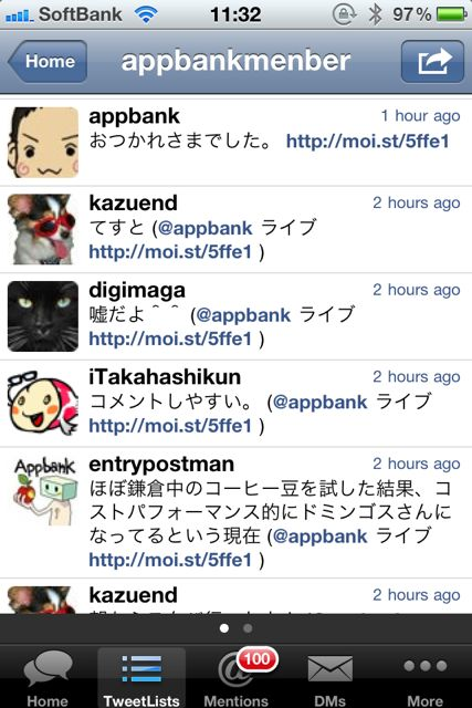 TweetList for iPhone