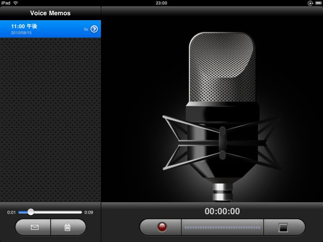 VoiceRecorder HD