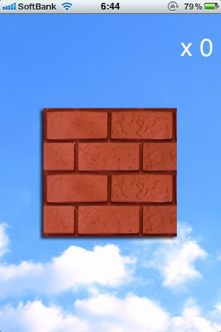 block in the sky