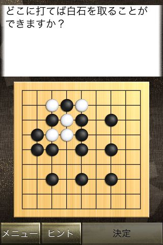 How to play Go Beginner's Go