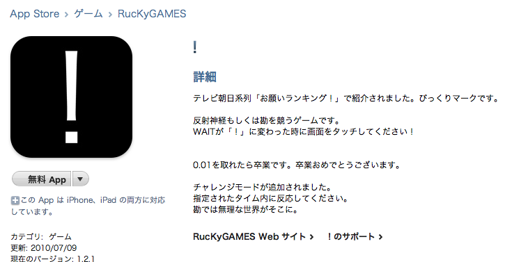 RucKyGAMES
