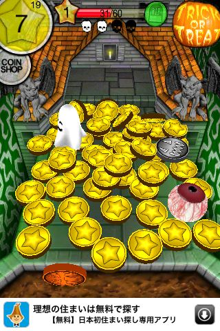 coin dozer tricks