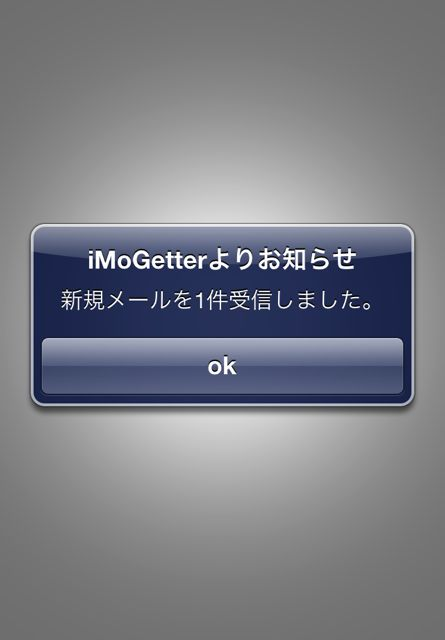 iMoGetter