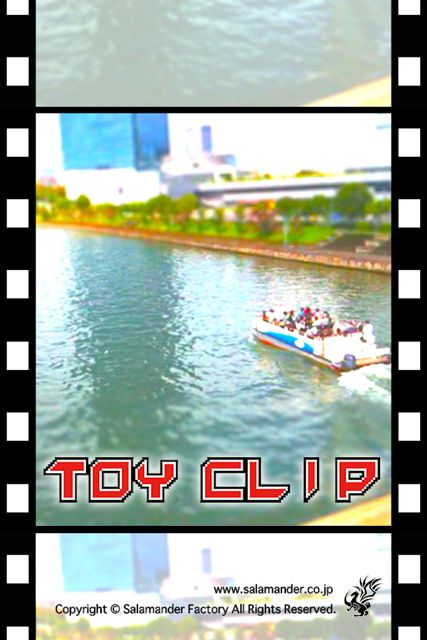 Toy Clip