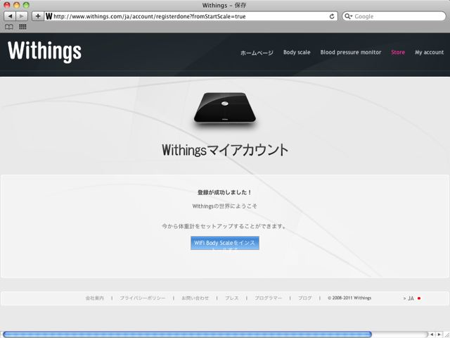 withings-mac