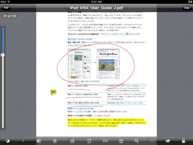 GoodReader for iPad v.3.3.0