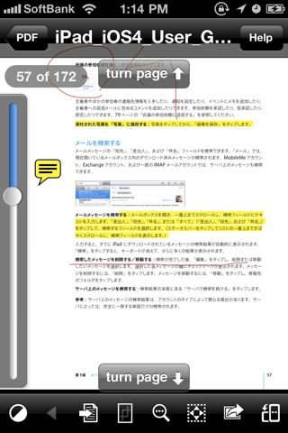 GoodReader for iPhone v3.3.1