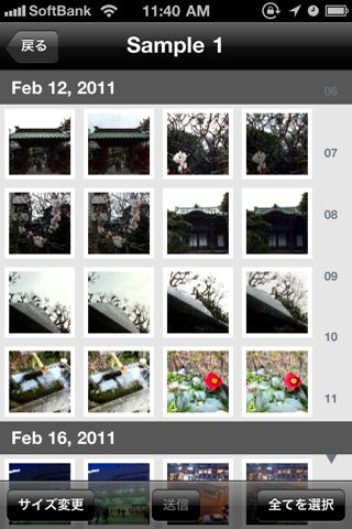 PictShare - multiple photos uploader