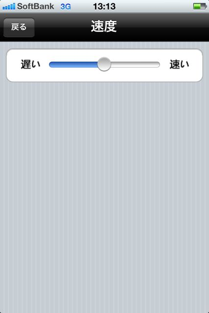 Charatter for iPhone