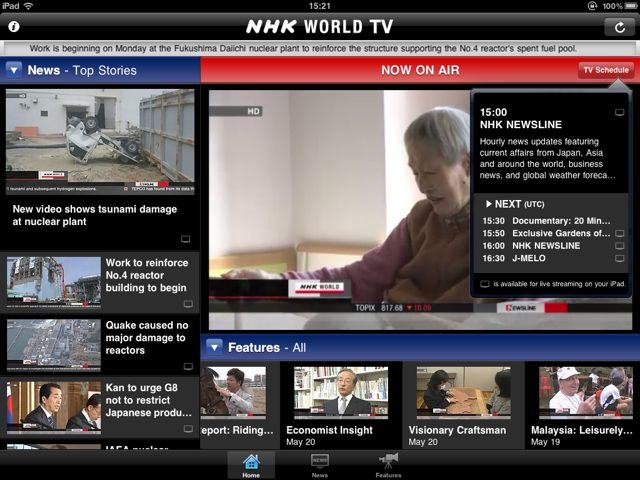 iPad] NHK WORLD TV for iPad: ...