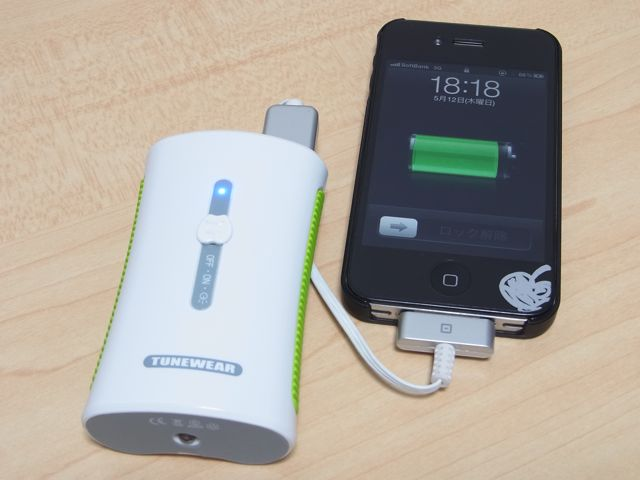 TUNEWEAR TUNEMAX 2 PORT USB BATTERY