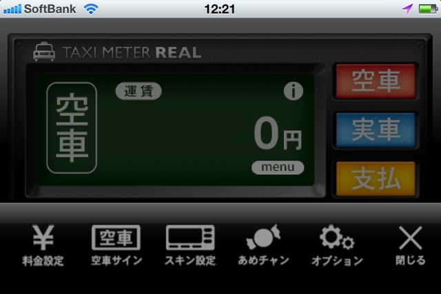 Taxi Meter Real