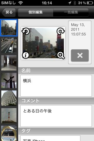 PictShare – multiple photos uploader