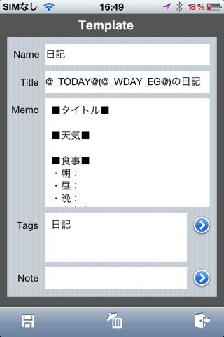 TinyEver [Evernote入力支援]