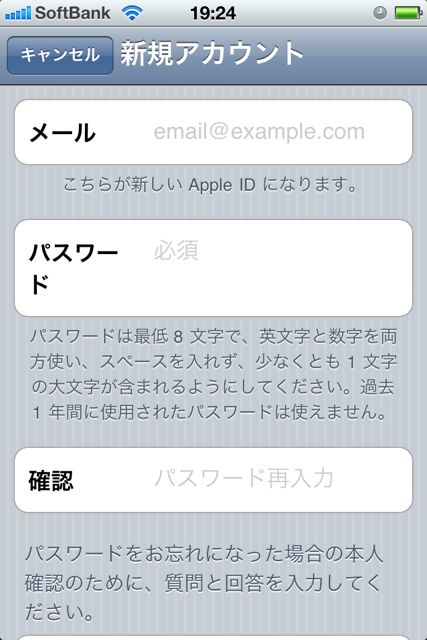 AppleIdCreatePhone