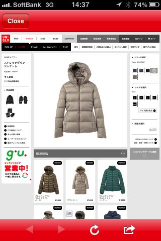 UNIQLO_Fall_Winder