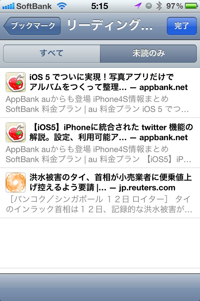 ios5 safari