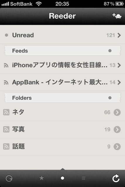 GoogleReader_5