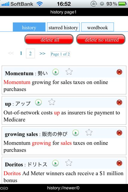 Tap English in the web (12)