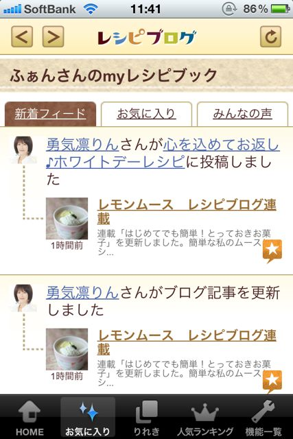 recipeblog