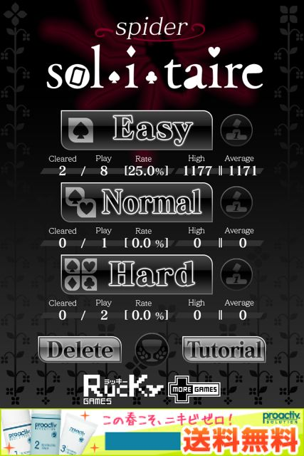 solitaire (9)