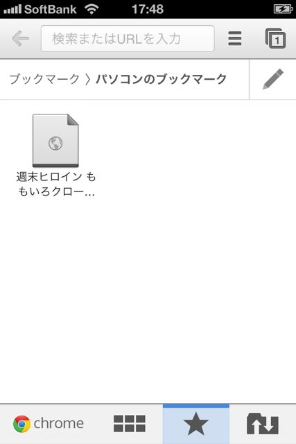GoogleChromeKKK