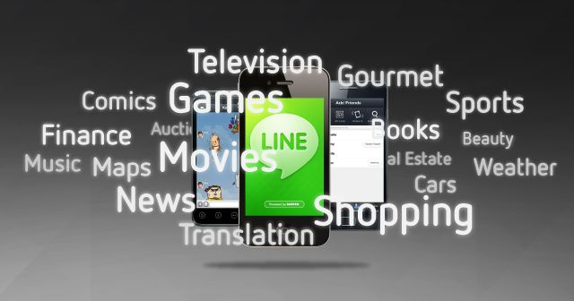 LineChannel