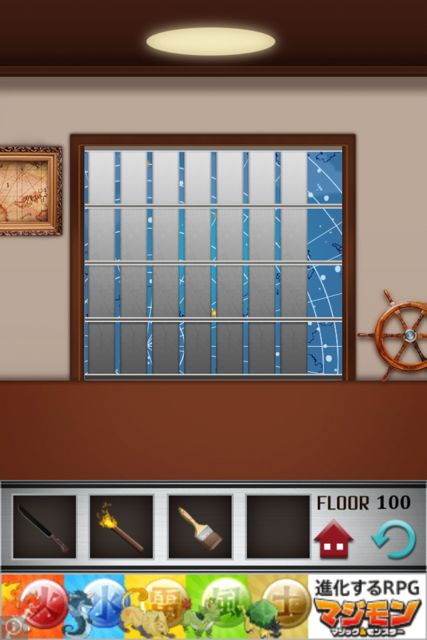 100 floors 81 100 appbank for 100 floor 39