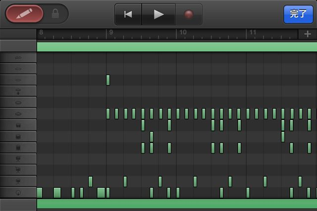 how to add loops to garageband iphone