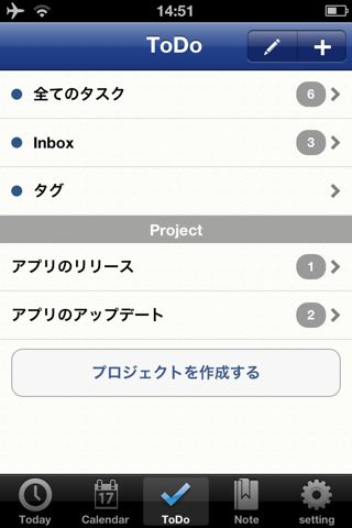 Lifebear for iPhone