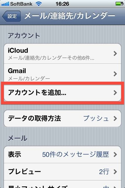 OutlookMail