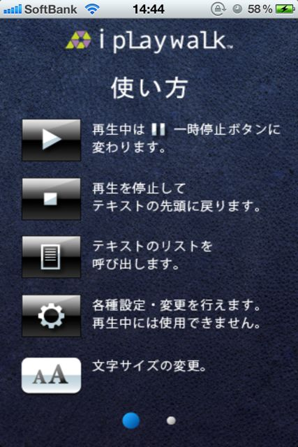 iplaywalk (13)