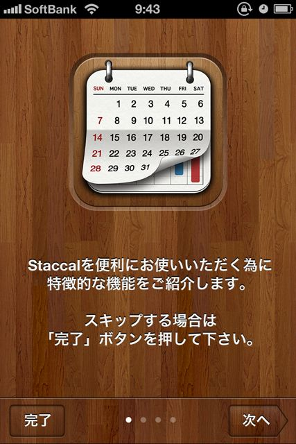 staccal