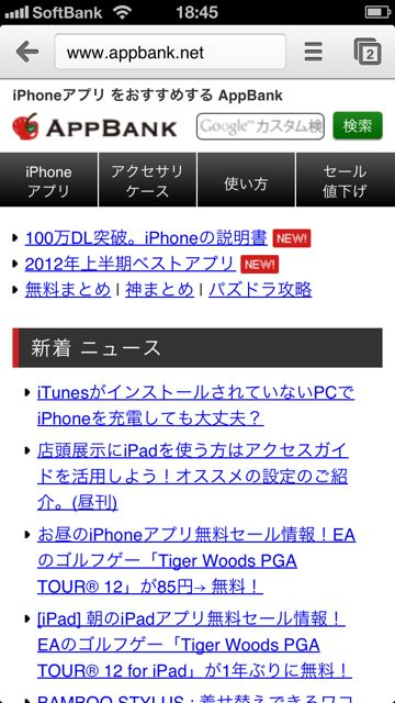 iPhone5AsyuninArtcl