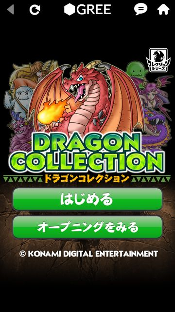 DRAGONCOLLECTION