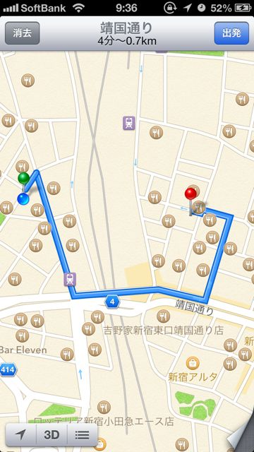 Mappin! (3)
